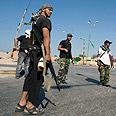 Libyan rebels Photo: AP