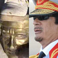 Muammar Gaddafi Photo: AP, MCT