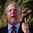 Glenn Beck in Jerusalem Photo: AP