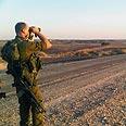 IDF soldier near Egypt border Photo: IDF Spokesman