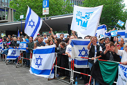 Pro-Israel (Photo: Zach Goldberger)