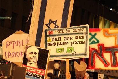 המפגינים חוששים שהטייקונים יתחמקו ממסי ירושה (צילום: אלי אלגרט)