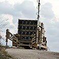 'Iron Dome' missile battery (archives) Photo: Eyal Fisher