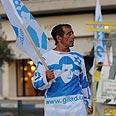 Protesting for Gilad Shalit Photo: Yaron Brener