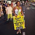 'Million man march' kicks off in TA Photo: Ben Kelmer