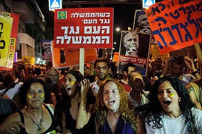 Marching in Tel Aviv (Photo: Ben Kelmer)