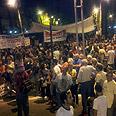 Marching in Afula Photo: Hassan Shaalan
