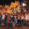 Protest in Kiryat Shmona Photo: Avihu Shapira