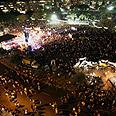 Tel Aviv's State Square Photo: Hadar Cohen