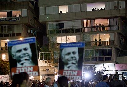 """ההפגנה בת""""א. """"יצרנו פה שיח חדש"""" (צילום: EPA)"""