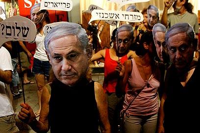 """""""נבחרי העם, תקשיבו לעם"""" (צילום: אמיר לוי)"""