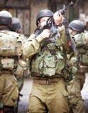 IDF soldiers (Photo: AP)