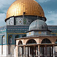 Dome of the Rock Photo: Amos Fridlin