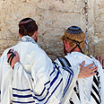 Western Wall Photo: Shutterstock