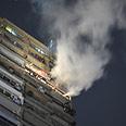 Embassy under siege Photo: AFP