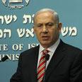 Netanyahu. 'Rioters negate peace' Photo: Gil Yohanan