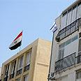 Egyptian Embassy in Tel Aviv Photo: Yaron Brener