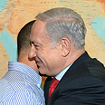 Netanyahu with Security Officer Yonatan Photo: Moshe Milner, GPO