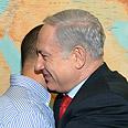Netanyahu with Security Officer Yonatan Photo: Moshe Milner, GPO