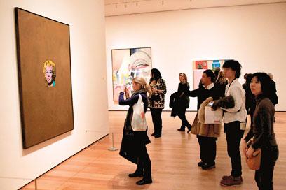 """""""כנראה מוסד האמנות המודרנית החשוב בעולם"""". מומה ()"""