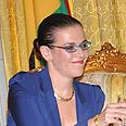 Ambassador  Sharon Bar-Lee