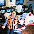 United Hatzalah emergency center (archives) Photo: Rafi Kotz