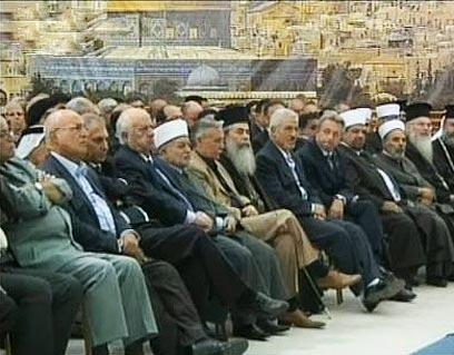Ramallah audience (Photo: Reuters)
