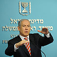 Benjamin Netanyahu Photo: Omer Maron