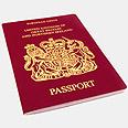 UK passport (archives) Illustration: Shutterstock