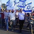 Settlers march in West Bank Photo: Courtesy of Samaria Settlers' Committee