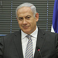 Bibi embraced by Likud Photo: Gil Yohanan