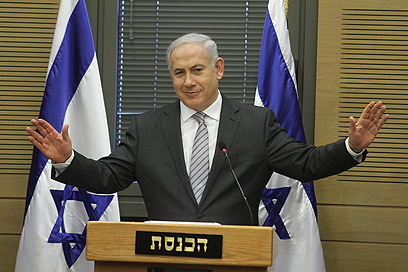 PM Netanyahu ahead of trip to UN