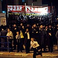 Haredi protest against religious school (archives) Photo: Ben Kelmer