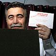Peretz votes Photo: Tsafrir Abayov