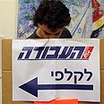 Voting in progress Photo: Yaron Brenner