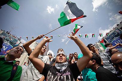 Ahead of UN statehood bid (Photo: Noam Moskovich) (Photo: Noam Moskovich)