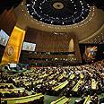 UN's General Assembly Photo: AFP