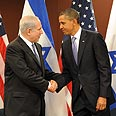 Netanyahu and Obama. Unwavering commitment? Photo: Avi Ohayon, GPO