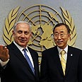 Netanyahu with UN secretary-general (archives) Photo: AFP