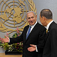 Netanyahu and Ban Ki-moon Photo: Avi Ohayon, GPO