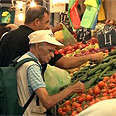 Jerusalem's Mahane Yehuda Market Photo: Avi Peretz