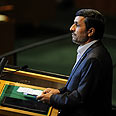 Ahmadinejad to address UN on Jewish holy day Photo: AFP
