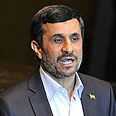 Mahmoud Ahmadinejad Photo: EPA