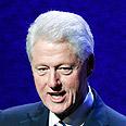 Clinton in NY Thursday Photo: Reuters