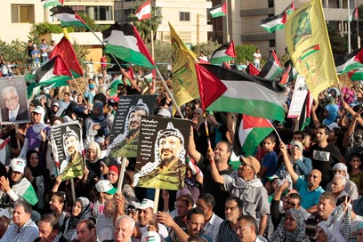 Protest for Palestinian state in Beirut (Photo: AP)