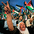 Palestinians celebrate in Ramallah Photo: Reuters