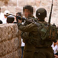Soldiers in Hebron (archive) Photo: EPA