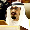 Saudia Arabia's Abdullah - will air space be closed off? Photo: AP