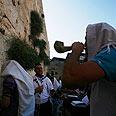 Yom Kippur at the Western Wall Photo: Reuters