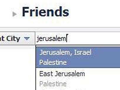 דף הפייסבוק עם התואר החדש של הבירה